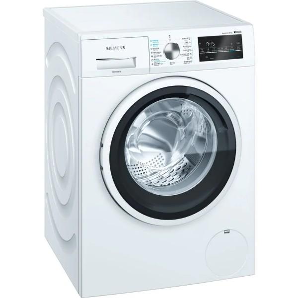 SIEMENS [i]8kg洗/5kg乾衣機 WD15G420HK