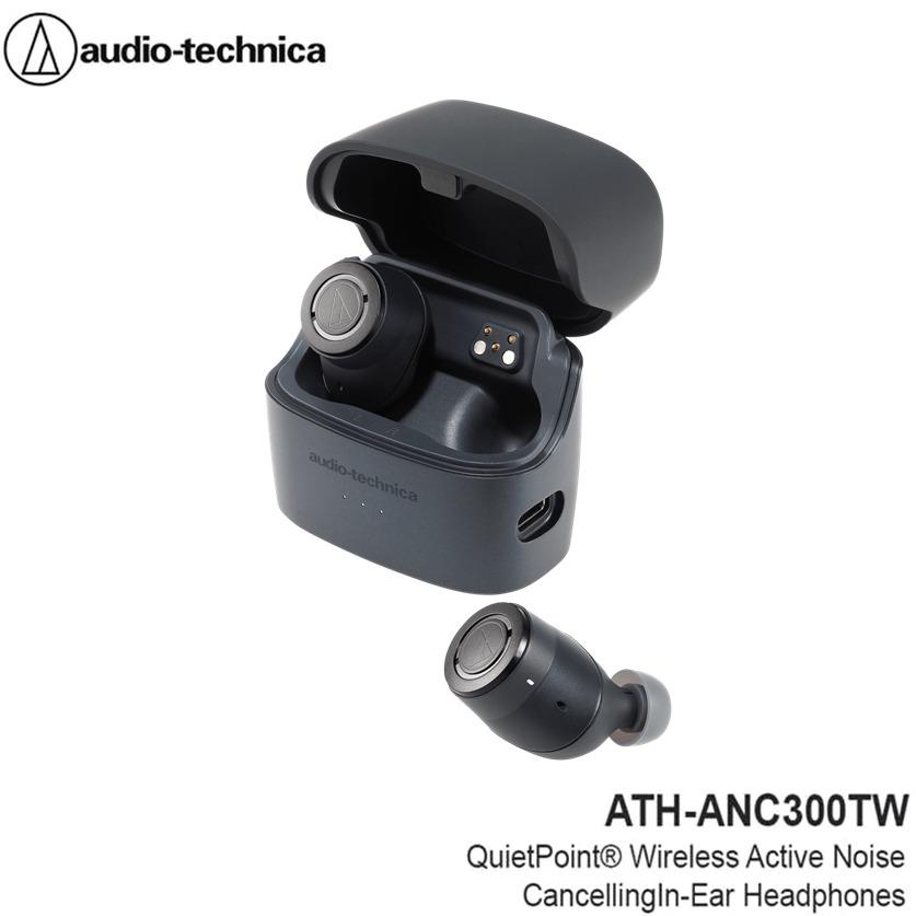 audio-tech 真無線降噪耳機 ATH-ANC300TW 黑