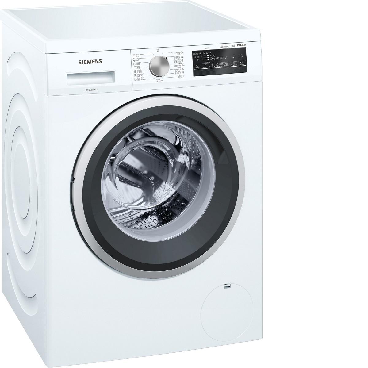 SIEMENS [i]8KG前置式洗衣機 WU12P268HK