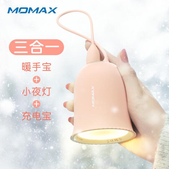 MOMAX iWarmer 3600mAh 暖手寶+小夜燈+流動電源 粉紅
