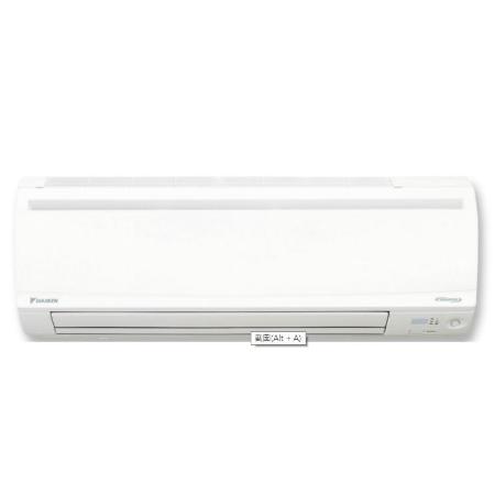 DAIKIN 1匹冷暖變頻分體機 FTXS25LVMN-內 R410A