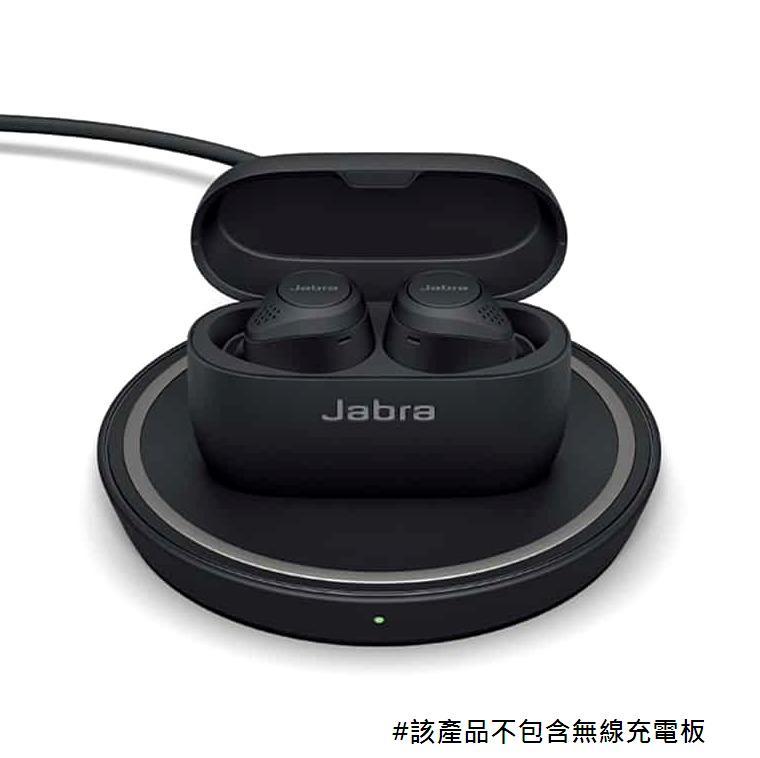 Jabra [P]藍牙耳筒 Elite 75t WLC Black 100-99092001-40