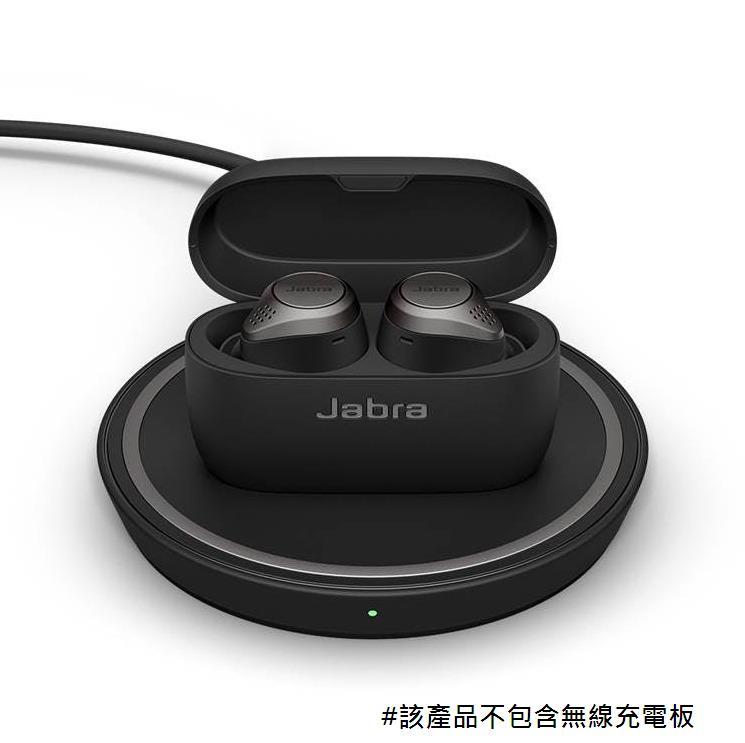 Jabra 藍牙耳筒 Elite 75t WLC Titanium Black 100-99092000-40