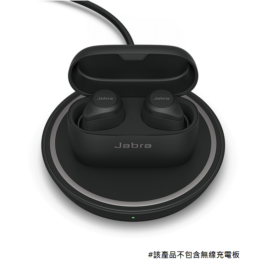 Jabra [6]藍牙耳筒 Elite 85t Black 100-99190001-40