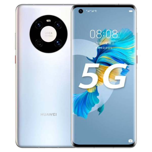 HUAWEI Mate40 E 8GB+128GB  中行 秘銀色