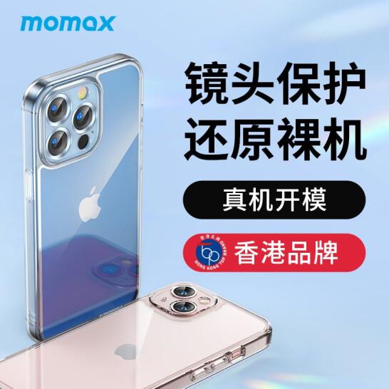 MOMAX [i]iPhone 13 Pro Max Yolk Case 抗菌軟殼 全透明