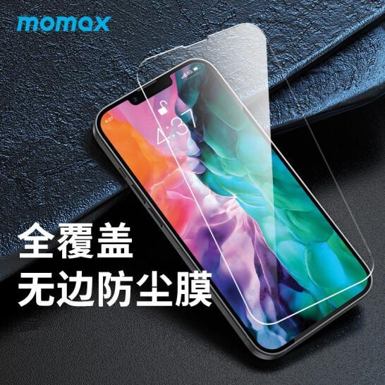 MOMAX [i]iPhone 13/13 Pro 0.3mm全屏玻璃貼